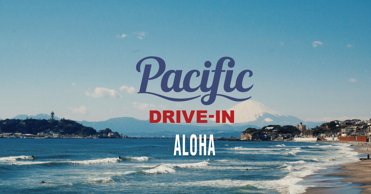 pacific drive in